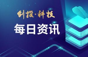 抖音和快手最后一战,京东方净利暴增 2020互联网百强名单