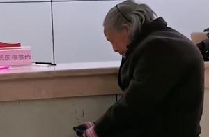 """老人冒雨用现金交医保被拒,手机支付成了老年人的痛,墙上""""为人民服务""""的标语让人脸红"""