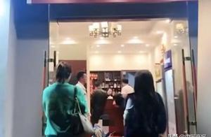 """游客曝光景区""""黑店""""一顿便饭1900元 有蟹有肉还有酒算宰客吗"""