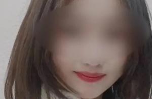 湖南某高校女学生宿舍自缢,生前曾被团委书记无限压榨,三辞工作遭打压辱骂