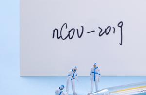 重大突破,新冠疫苗预防新冠肺炎的有效性超过90%