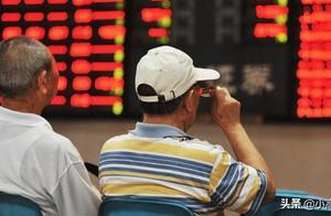 收评|行情大涨后陷入震荡调整,买基金这几点一定要注意