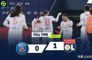 0-1!法甲豪门轰然倒下,内马尔0射门伤退,大巴黎跌至第3