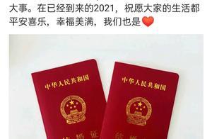 40岁的杜淳官宣大婚:好的婚姻都不怕晚