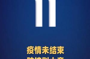 江西新增1例本土无症状感染者,或在火车上感染