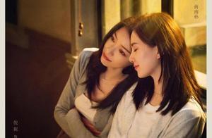 《流金岁月》定档,刘诗诗、倪妮领衔当代剧跨年,上星央视8套