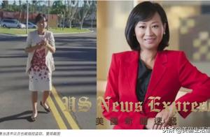 美国亚裔女议员创历史 就职还是服刑?
