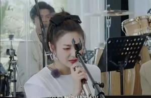 张雨绮唱歌跑调,把综艺节目唱成了KTV!