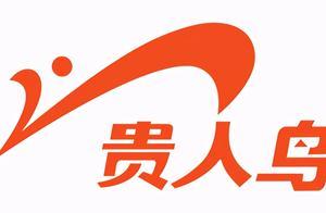 贵人鸟创始人林天福上热搜:被法院限制消费