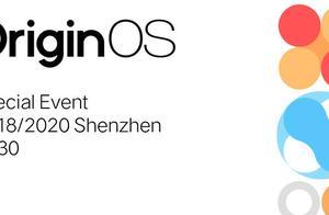 vivo全新Origin OS发布,更像是一套UI而不是系统