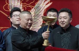 捧哏不配当冠军?德云社团综收官战,杨九郎投票第一却不是总冠军