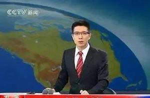 哈哈!朱广权老师简直就是被央视新闻耽误的段子手,太有趣啦