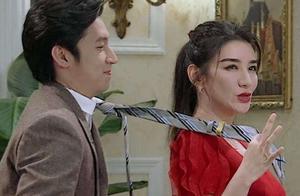 唐一菲拒演艾莉最终退赛,黄奕邀请她出演反被骂,她做错什么了?