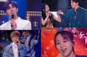 最新2021央视网络春晚:蔡徐坤独唱、张韶涵和李佳琦合唱歌曲
