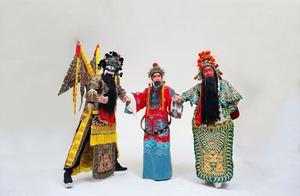 刘备和关羽订婚了,张飞周瑜都来随礼!别笑,这是河北的真事