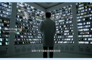 小米实验室揭秘:科技园内共 123 间,雷军将邀请米粉参观