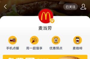 因双12免费汉堡太火爆 广州多家麦当劳紧急下线服务
