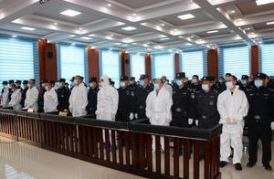 内蒙古重大安全事故,致22死28伤,22名涉案人员获刑