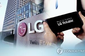 LG 电子正式宣布关停手机业务:曾是全球第三大手机制造商