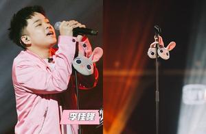 《新说唱》李佳隆台上示爱 用歌词帮女友追星!钓出王心凌回应