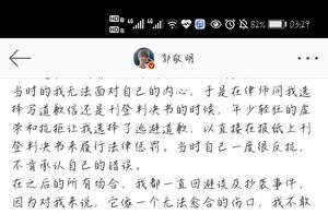 庄羽接受郭敬明道歉:希望成立反剽窃基金会