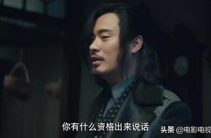 电视剧瞄准第38集:文谦要求池铁城离开 欧阳湘灵不忍拆穿真相