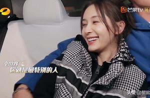 搂腰贴耳接吻买对戒,王子文和吴永恩的爱情好甜