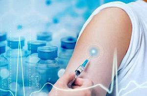 新冠病毒疫苗是否安全?保护期有多长?您关心的问题有解答了↓