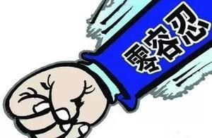 广东:高校老师有这些行为,或被开除!