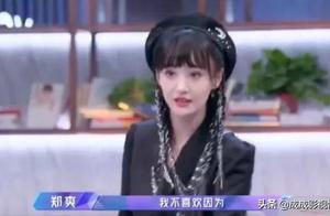 郑爽离开,节目组道歉,《追光吧哥哥》靠炒作话题还是节目本身?