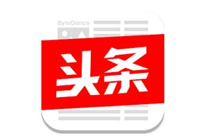 """首位游客揭秘:哈尔滨冰雪大世界开园首日""""爆场""""了"""