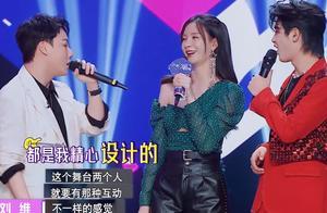 刘维跳《EiEi》完胜黄明昊,舞台演唱新歌,舞台巨星风范十足