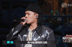 """「中国新说唱2020」三位""""大魔王""""踢馆,吴亦凡现场求出战?"""