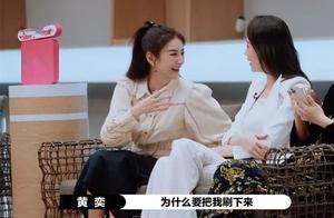 黄奕因不会哭被琼瑶淘汰,琼瑶标准的哭戏是怎样的?