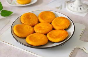 立冬后,南瓜最好吃的做法,加糯米粉揉一揉,香甜软糯,孩子最爱