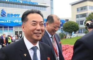 时隔十年,朝鲜驻华大使换人