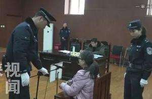 女老师用铁丝扎伤20多名幼童,一审被判8个月,表示不服要上诉