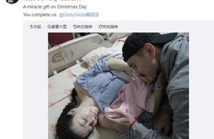 """""""台湾第一帅""""王阳明当爸,网友:前任萧亚轩送祝福了没?"""