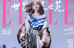 刘亦菲尝试二次元粉色短发,细品她的脸型五官,宛若漫画中人一般