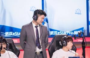 eStar终有起色,花海输出40%击败TTG,拿MVP并取胜