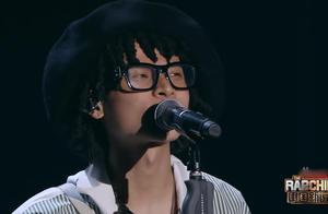 新说唱:金曲现场首唱,咖啡壶忘词排名第四,刘聪HOOK太强了