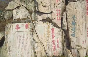 山东修订泰山保护条例 景区内捡拾带离山石最高罚款2万