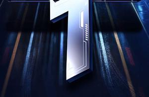 发布倒计时,联想拯救者电竞手机2 Pro的最大亮点都有哪些?
