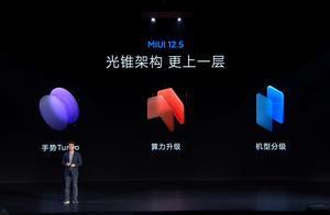 小米又在开新品发布会,想起几年前从小米和华为买电脑的有趣经历