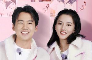 《奔跑吧》别人在上综艺,宋祖儿和郭麒麟在演青春偶像剧,太甜了