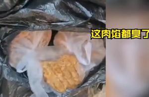 河北一幼儿园遭家长举报食品腐坏、虐待孩子?官方:并未发现