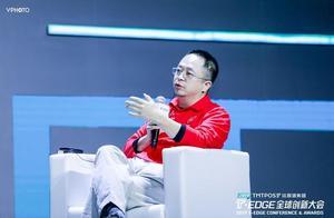 周鸿祎说中国创新的阻碍是害怕失败的文化,但这跟罗永浩失败无关