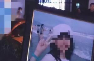 上海一高三女生留遗书后溺亡,生前曾被老师怀疑