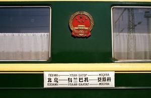 中国里程最长火车,全程7819公里,途径很多著名旅游景点