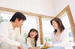 结完婚,是选择和父母住一块儿还是分开住?